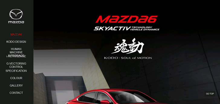 Mazda Website Has A Great Web Design Best Web Designs - Mazda 290