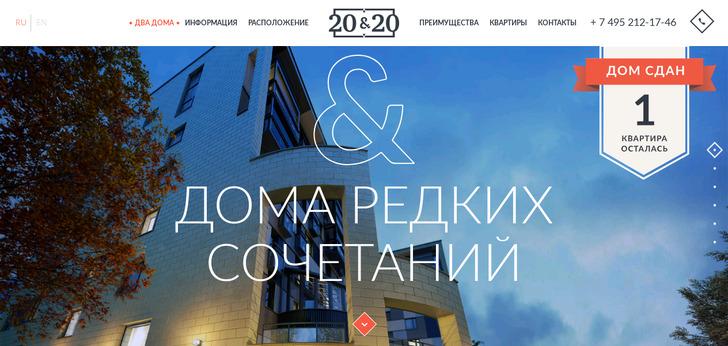 twenty-twenty.ru